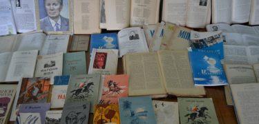 малькинские чтения