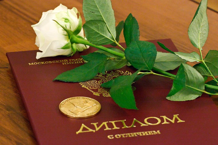 Поздравление на вручение диплома о высшем образовании