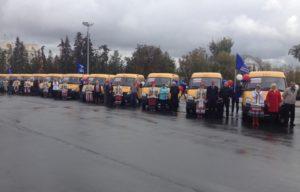 nov-shkol-avtobusyi